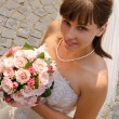 Bride with the bouquet. — Stock Photo