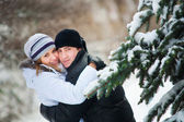 Retrato de joven hermosa pareja — Foto de Stock