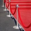 Portable event barrier — Stock Photo #2605479