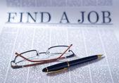 найти работу — Стоковое фото