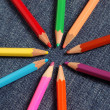Stock Photo: Crayons