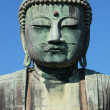 Royalty-Free Stock Photo: Buddha