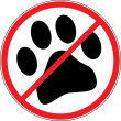 Royalty-Free Stock Vector Image: No dogs