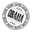 Stock Photo: Presidential election stamp