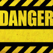 Danger — Stock Photo #2053238