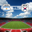 Argentina vs. Korea republic - Stock Photo