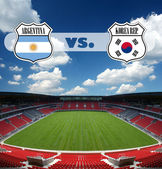 Argentina vs. Korea republic — Stock Photo