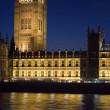 The Houses of Parliament — Stock Photo