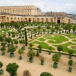 Versailles Garden, France — Stock Photo #1973202