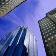 Downtown Office Buildings — Stock Photo