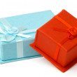 Small Gift Boxes — Stock Photo