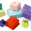 Small Gift Boxes — Stock Photo #2048353