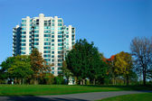 Condos Near The Park — Stock Photo