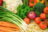 Veggies Close-Up — Stock Photo