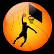 Stock Vector: Basketball