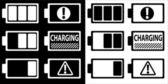Battery symbol — Stock Vector