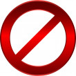 Royalty-Free Stock Imagen vectorial: Forbidden sign