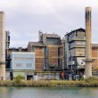 Industrial building — Stock Photo #1973363