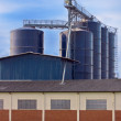 Storage silos — Stock Photo
