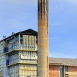 Industrial building — Stock Photo #1976862