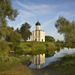 Royalty-Free Stock Photo: Church on Nerl river
