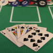 Royal Flush Spades — Stock Photo #2220514