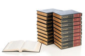 Set of encyclopedias — Stock Photo