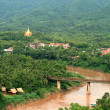 Luang prabang,laos — Stock Photo