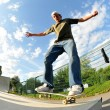 Royalty-Free Stock Photo: Skateboarding