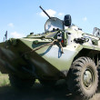 Russian armored personnel carrier - Stock Photo
