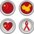 Royalty-Free Stock Vector Image: China Buttons