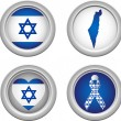 Israel Buttons — Stock Vector