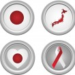 Japan Buttons — Stock Vector