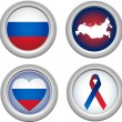 Buttons Russia — Stock Vector