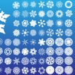Set of 97 complex snowflakes. - Stock Vector