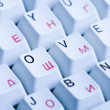 Word LOVE on keyboard - Stock Photo