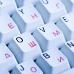 Word LOVE on keyboard — Stock Photo