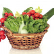 Fresh Salad Vegetables - Stock Photo