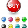 Buy buttons, icons set, vector - Stock Vector