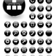 Royalty-Free Stock Obraz wektorowy: Web icons, buttons set