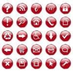av 25 web ikoner, knappar — Stockvektor