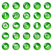 Set of icons, buttons — Stock Vector #2029221