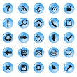 Set of icons, buttons — Stock Vector #2029987