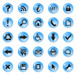 Set of icons, buttons — Stock Vector