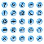 uppsättning ikoner, knappar — Stockvektor