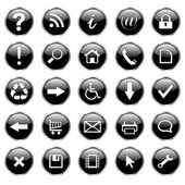 Set of 25 web icons, buttons — 图库矢量图片