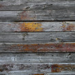 Old boards  texture - Foto de Stock