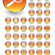 Web icons, buttons set - Stock Vector