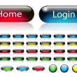 Web navigation buttons set — Stock Vector