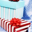 Stock Photo: Gifts